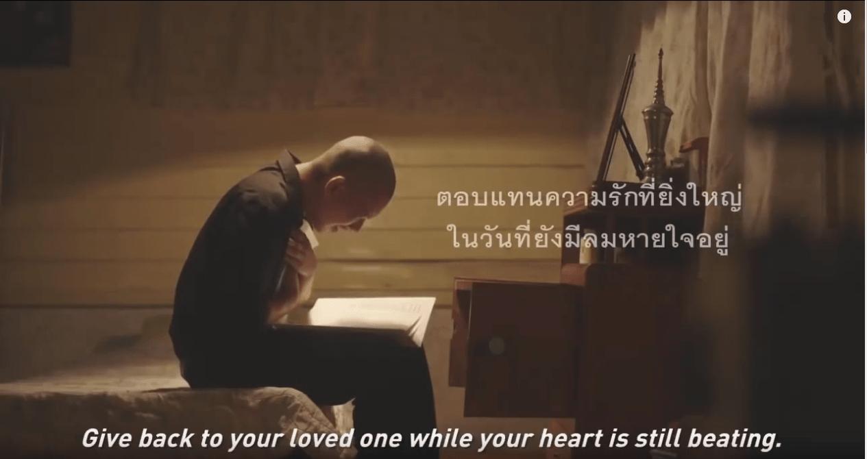 Bí Mật Của Những Viral Video, TVC Quảng Cáo Thái Lan 1